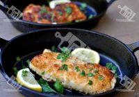 ماهی با کره طلایی شده (فرانسوی)