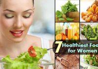 ۷ ماده غذایی مفید برای خانم ها