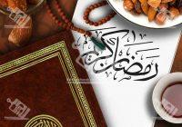 توصیههای متخصص تغذیه در ماه رمضان