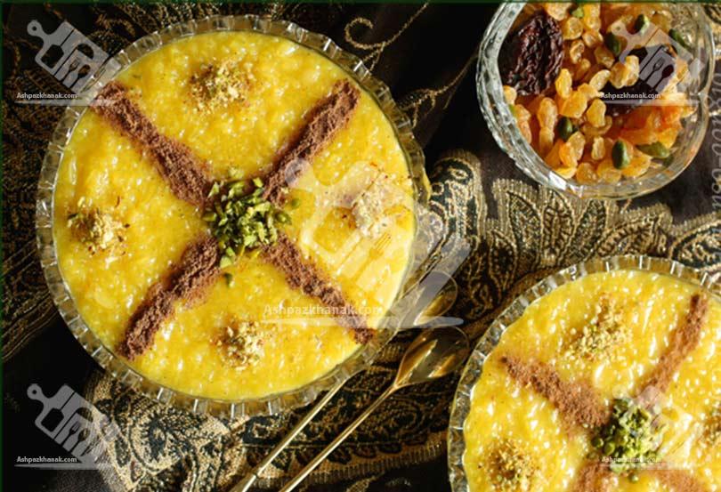 نمونه هایی از تزیین شله زرد-طرز تهیه شله زرد -ماه رمضان2-آشپزخانک