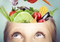 ۸ غذا که مغز را جوان و سالم نگه می دارد