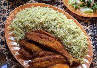سبزی پلو با ماهی شوريده