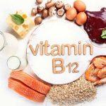 فواید ویتامین B12
